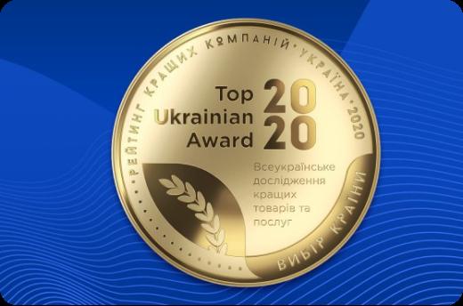 ЕММ - переможець премії «Вибір країни 2020» і «Вибір споживача 2020»