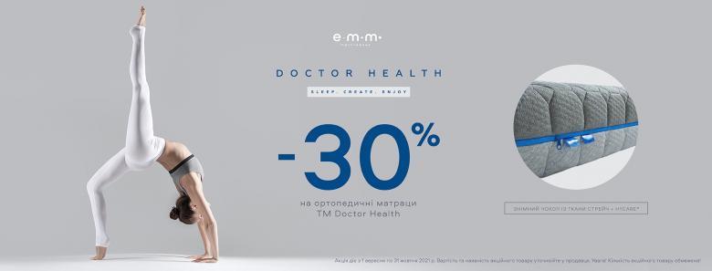 Знижки 30% на ортопедичні матраци ТМ Doctor Health